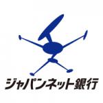ジャパンネット銀行登録方法