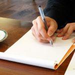集中を高める思考整理法、モーニングページ、ブレインダンプとは?