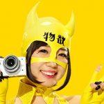 カメラ転売のネット仕入ノウハウ、ヤフオク仕入のリサーチ方法