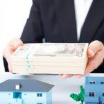 元銀行員が教える「物販ビジネスで融資を受ける8つのメリット」