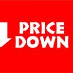 「定期コースの初回限定価格」を使ったせどり転売はたしかに稼げるけど・・
